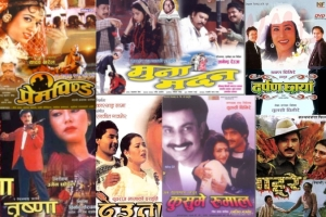 Nepali movies_Dreams Magazine